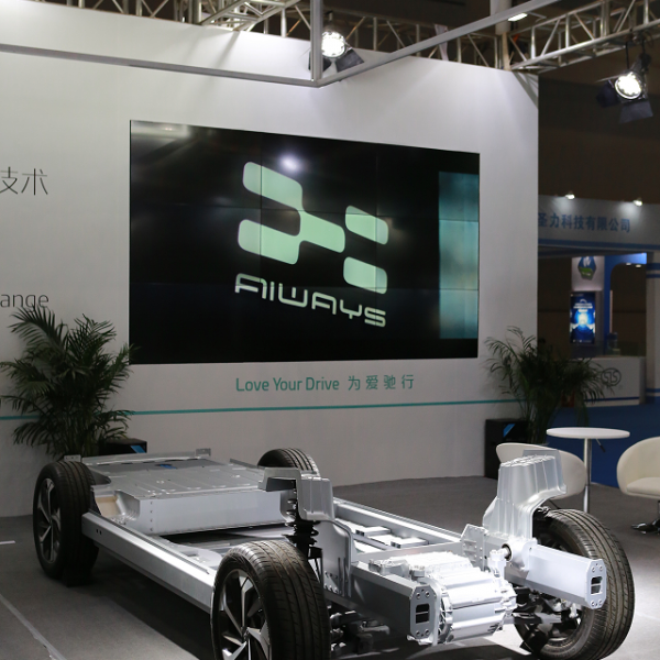 Methanol fuel cell EV platform displayed at Chongqing methanol vehicles exhibition